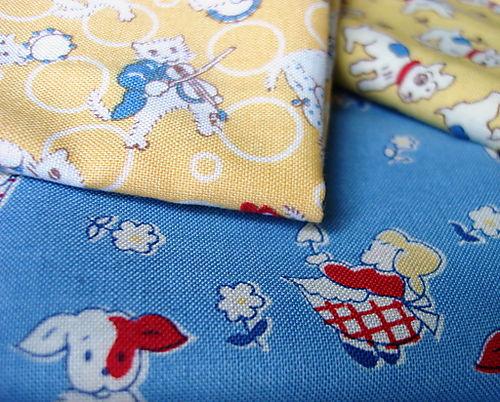 Fabric cute