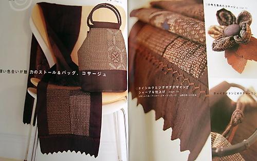 Bag book6