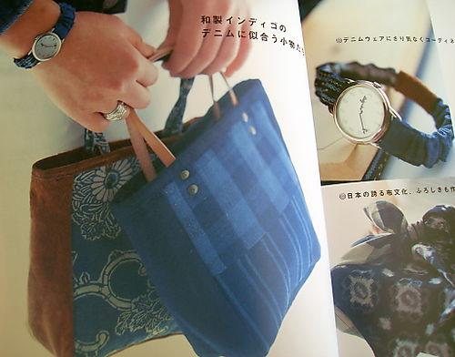 Bag book
