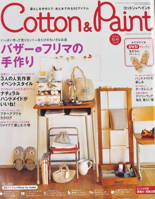 Cotton paint
