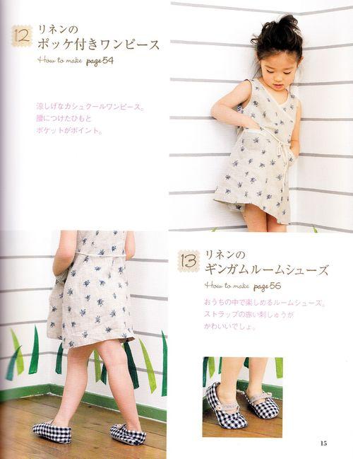 Japanese book2