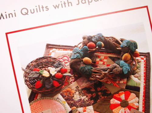 Japanese_quilting_book_wreath
