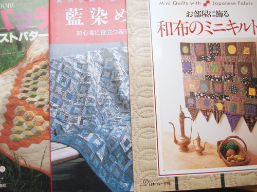 Japanese_quilting_books_from_jan_in
