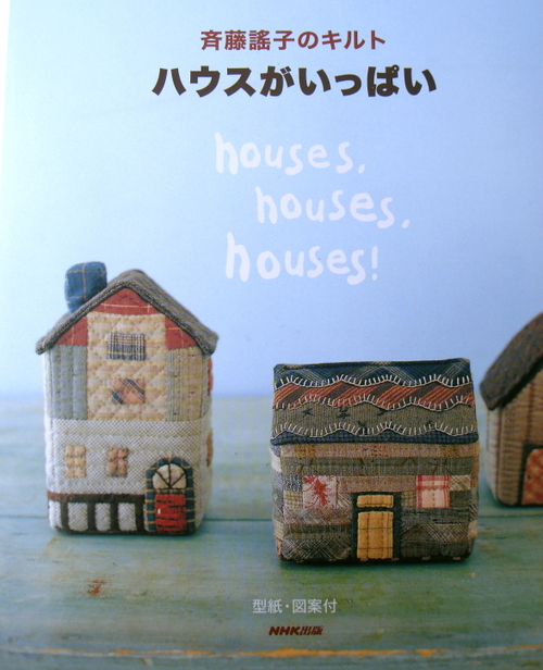 Japanese_book1